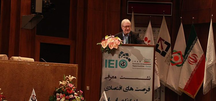 داشتن اغلب مناطق آزاد ایران